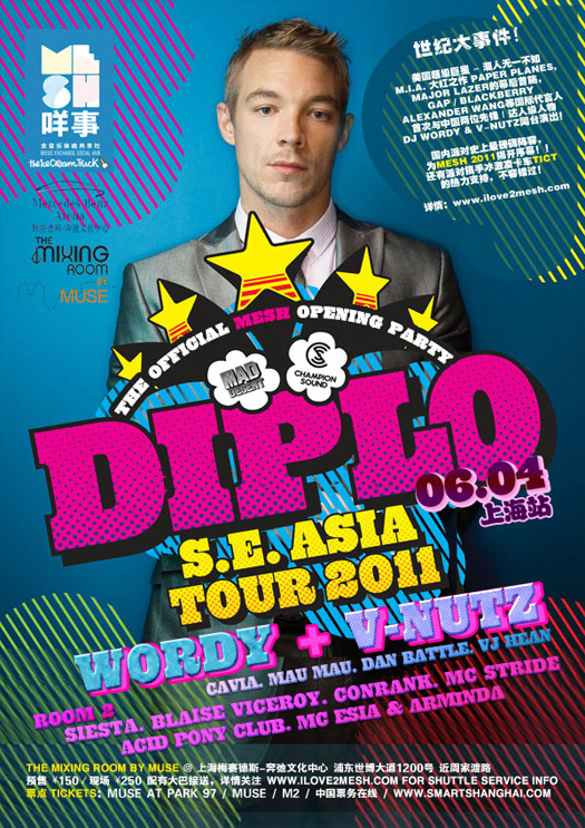 2011/06/04 MESH feat.Diplo @ The Mixing Room