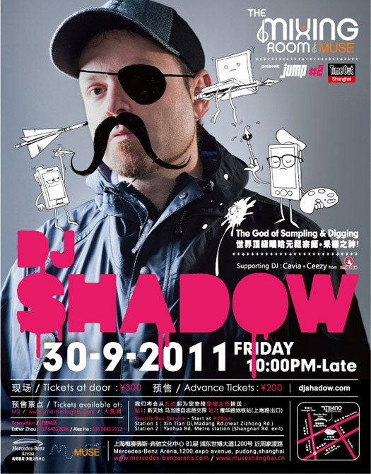 2011/09/30 DJ Shadow @ The Mixing Room