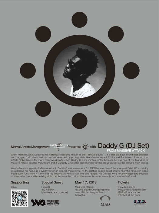 Daddy G at Mao Live House feat Howie B / DJ Cavia