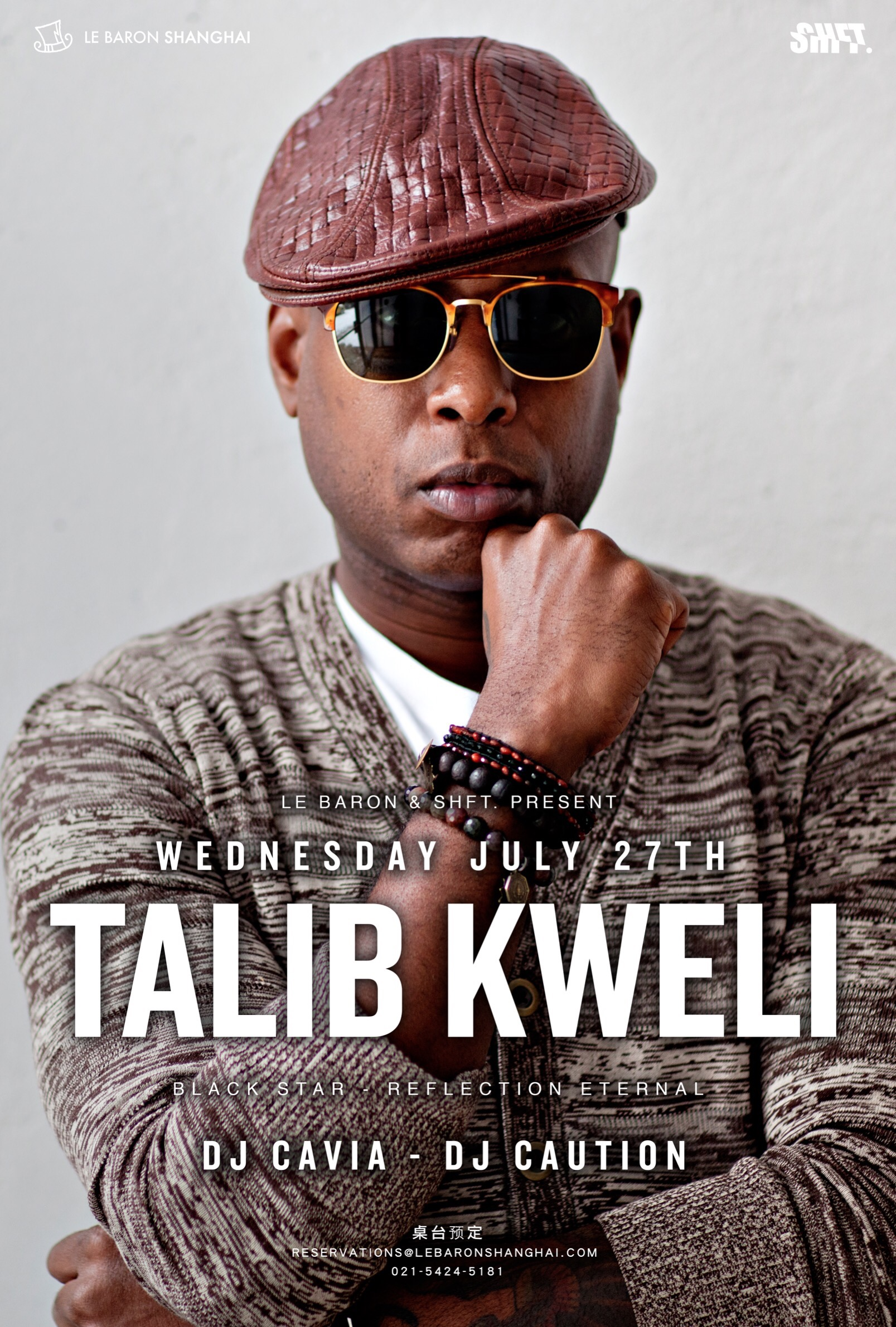 Talib Kweli @ Le Baron