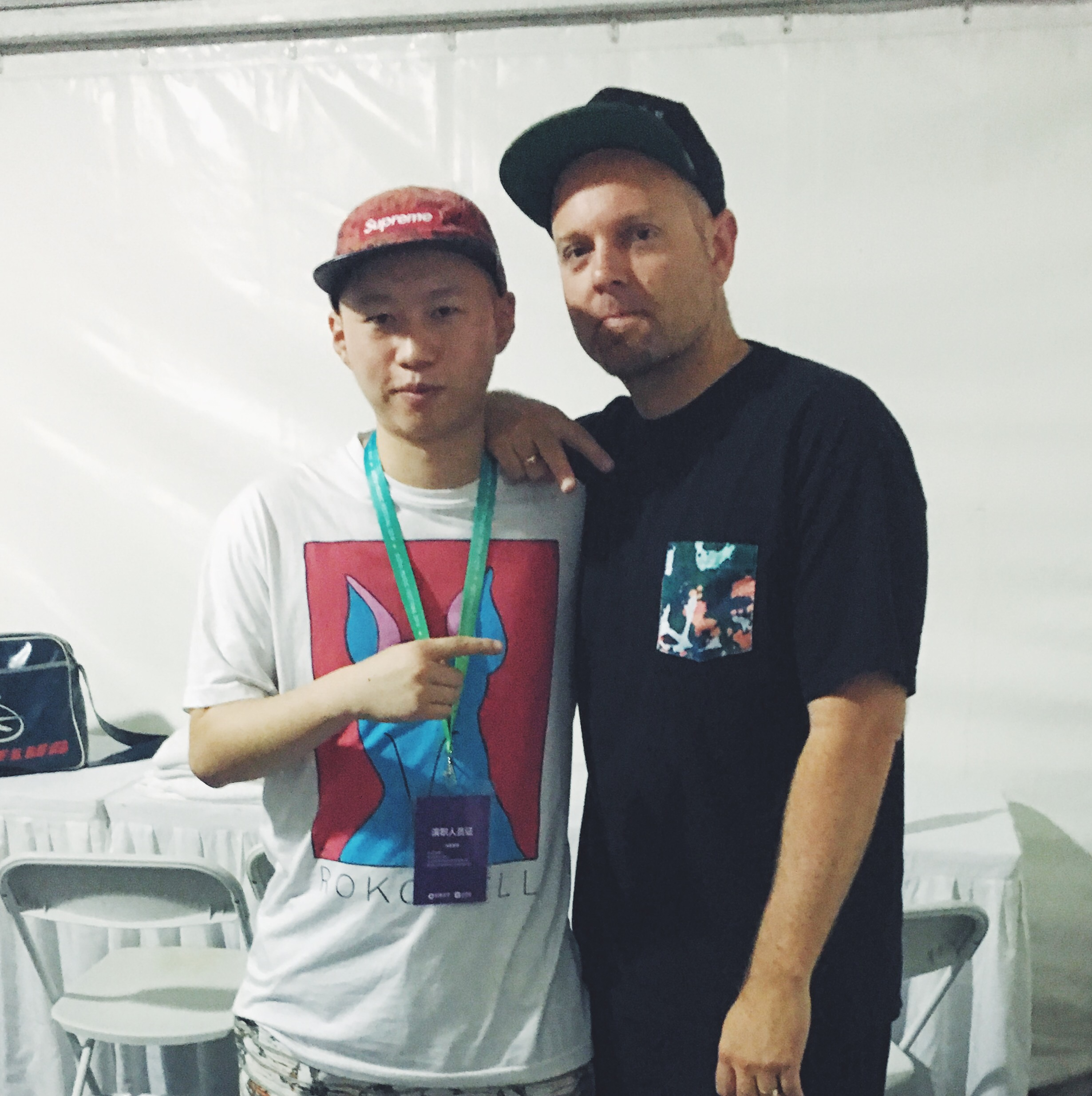 Echo Festival w/ DJ Shadow